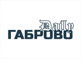 Информационен сайт Габрово Daily